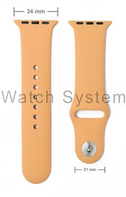 PULSEIRA APPLE WATCH SIMILAR BEGE - SILICONE - 34 MM
